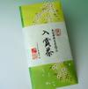 Ooyama_4094_item1