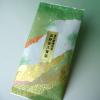 Ooyama_4095_item1
