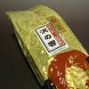 Ooyama_26_item1