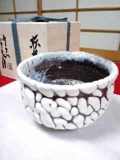 萩焼、抹茶茶碗